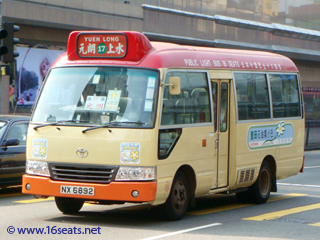 how to go from sheung shui to sai kung