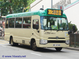 New Territories GMB Route 20C
